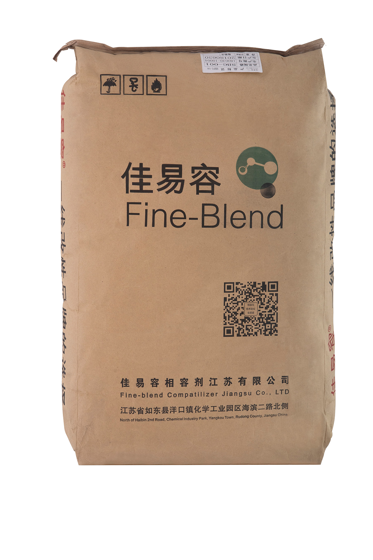 Fine Blend FB16E5   20 kg (44 lb)
