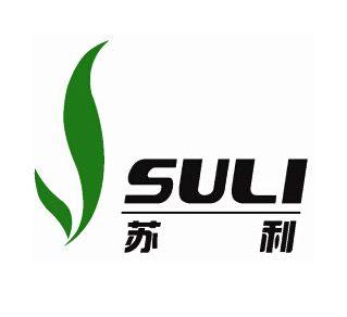 SULI Phlamoon 102 1 kg (2.2 lb)