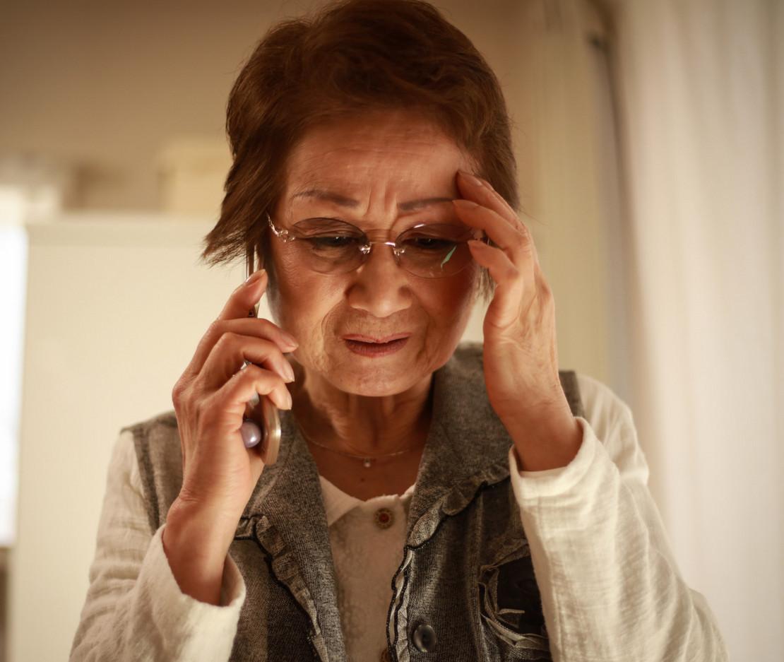 A Long-Distance Caregiver