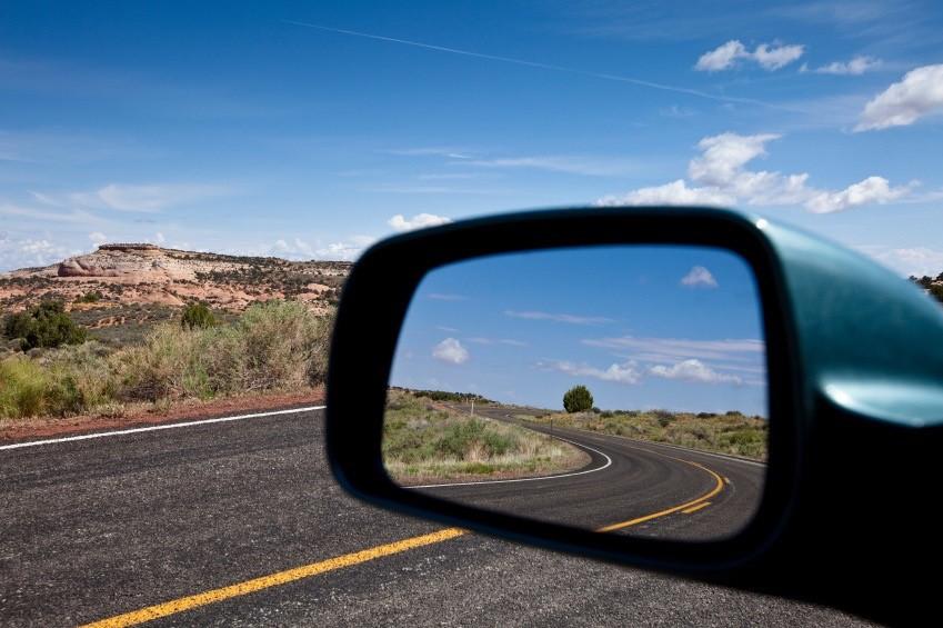 Rearview Mirror | Project Heard